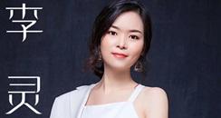 环球创美会美容专业人才纹绣半永久持久美妆师李灵老师