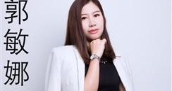 环球创美会美容专业人才纹绣半永久持久美妆师郭敏娜老师