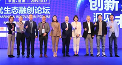 """""""洞见未来,创新增长""""中国日化优生态融创论坛顺利举行"""