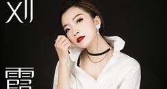 环球创美会美容专业人才纹绣半永久高级持久美妆师刘霞老师