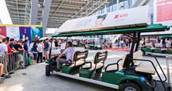 2020年广州美博会展会附近公交站有哪些?