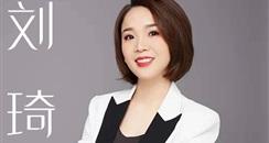 环球创美会美容专业人才纹绣半永久特级持久美妆师刘琦老师