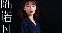 环球创美会美容专业人才形象设计美甲师陈诺凡老师