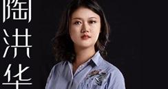 环球创美会美容专业人才形象设计美甲师彭红梅老师