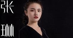 环球创美会美容专业人才形象设计美甲师张琳老师