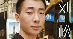 环球创美会美容专业人才美容护理美牙师刘松老师