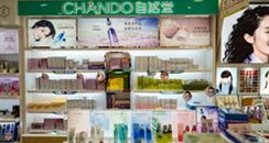 拥有300多家美妆代理商的徐州市,这里市场悄然发生了啥变化?