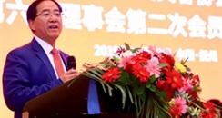 CBE主席桑敬民当选中国美发美容协会副会长