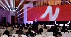 2017与2019对比:中国美业科技的升级之路