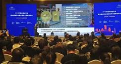 成都会展业发布会举行 CCBE成都美博会榜上有名