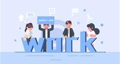 HR微课:团队思维,如何解决招人难、留人难、邀约难?