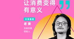 """中国美容博览会(CBE)主办的""""化妆品设计大会""""12月18日举行!"""