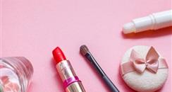12月韩国化妆品出口额为4.28亿美元,同比增加16.1%
