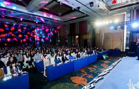 有赞秒速赛车引领者大会&秒速赛车大集青年互助会在深圳举行!