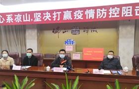 雅帆医疗抗击疫情在行动:捐赠防护口罩3万只