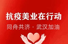 """聚沙成塔,101位四川秒速赛车3天捐款逾10万抗""""疫"""""""