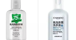 2月下旬,大批消毒液产品即将上市,疫情影响下功能性护肤受关注!