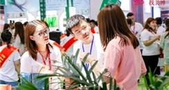 2020第13届昆明国际美博会延期至9月份举办