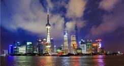 资生堂中国第三座研发机构落户上海,聚焦环保可持续技术探索
