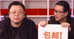 罗永浩抖音直播首秀卖了1.1亿,抖音6000万花得值吗?