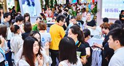 关于2020年中国国际美博会系列展览调整举办日期的通知