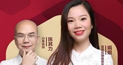 中国美业直播招聘会(全国招聘专场),4月23日约定你!