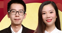 中国美业线上招聘会(广州、深圳专场)5月14日精彩开播!