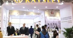 关于湖北省美发美容企业全面复工的通知