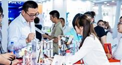 第25届上海CBE重磅重启,7月9日-11日新看点大揭秘