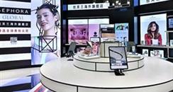 """丝芙兰入驻天猫国际,打造国内首个跨境电商新零售""""样板间"""""""