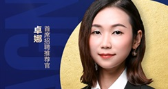 美业线上招聘会(上海招聘专场)5月28日精彩开播!