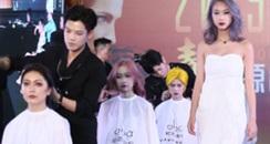 成都美博会特备活动:第四届中国青年原创发型SHOW报名啦!