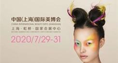 上海大虹桥美博会:且看且精彩的直播前世今生