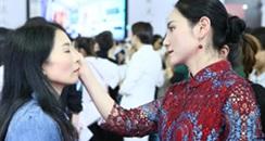 全国美妆首展,成都美博会6月9日精彩开幕!