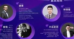 CCBE成都美博会峰会给美业人最强干货!