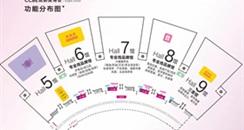 【成都美博会】展馆分布图
