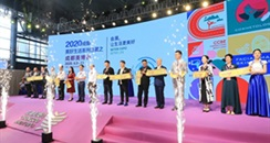 大咖齐助阵,第43届CCBE成都美博会今日开幕!