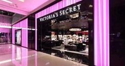 维秘在英国破产,中国市场和美妆业务能帮它救市吗?