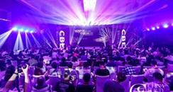 【上海美博会CBE】活动:国际化妆品科技大会7月8日举行!
