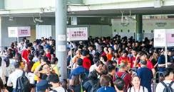 【上海大虹桥美博会】门票(入场证)领取方式