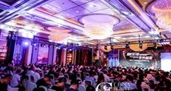 【上海美博会CBE】活动:2020中国化妆品零售业大会7月8日举行!