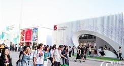 上海美博会_2020上海CBE美博会怎么去?