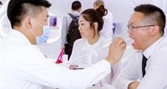 5月化妆品零售额为270亿、伽蓝董事长首播获佳绩等行业资讯放送