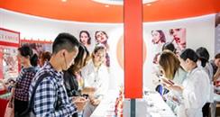 上海CBE_2020第二十五届中国美容博览会(上海美博会)