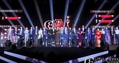 【上海美博会CBE活动】第25届CBE日化活动新鲜出炉