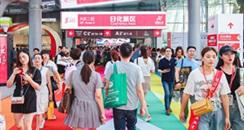 【上海大虹桥美博会】预计登记入口