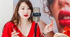 6·18美妆品以价换量 刷新销售纪录提速
