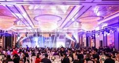 上海美博会CBE活动:2020悦融奖评选正式启动!