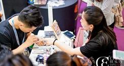 上海美博会CBE:美甲美睫纹绣专区展览来啦!