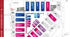 第25届上海美博会CBE即将开启,十大亮点一触即发